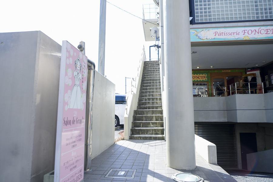 エステ・まつげパーマ・アイラッシュは大阪府堺市のエステティック サロン ド グランデールへ (12)