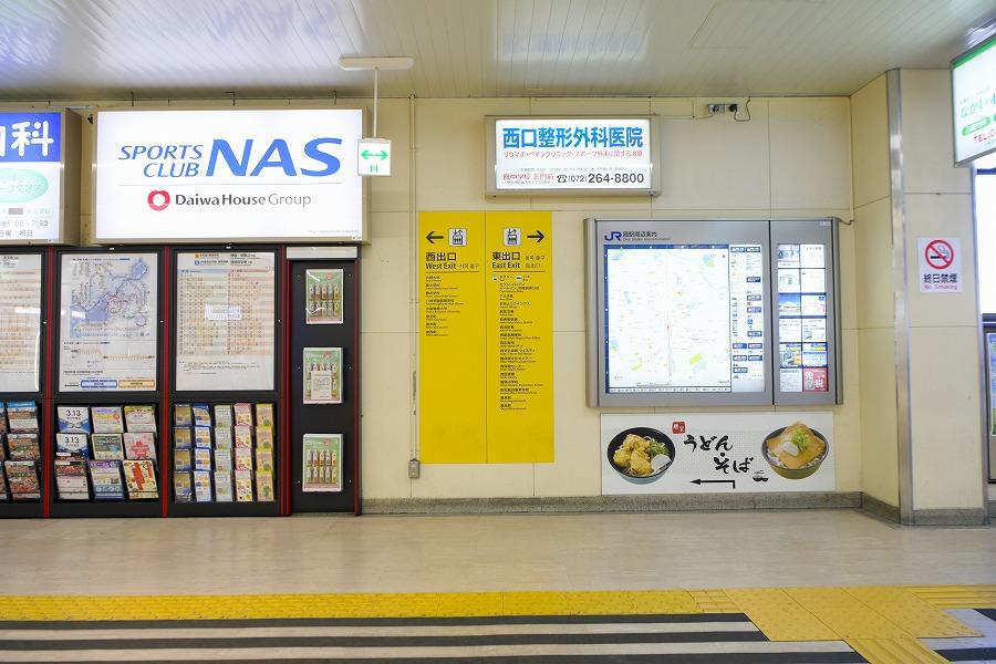 エステ・まつげパーマ・アイラッシュは大阪府堺市のエステティック サロン ド グランデールへ (2)